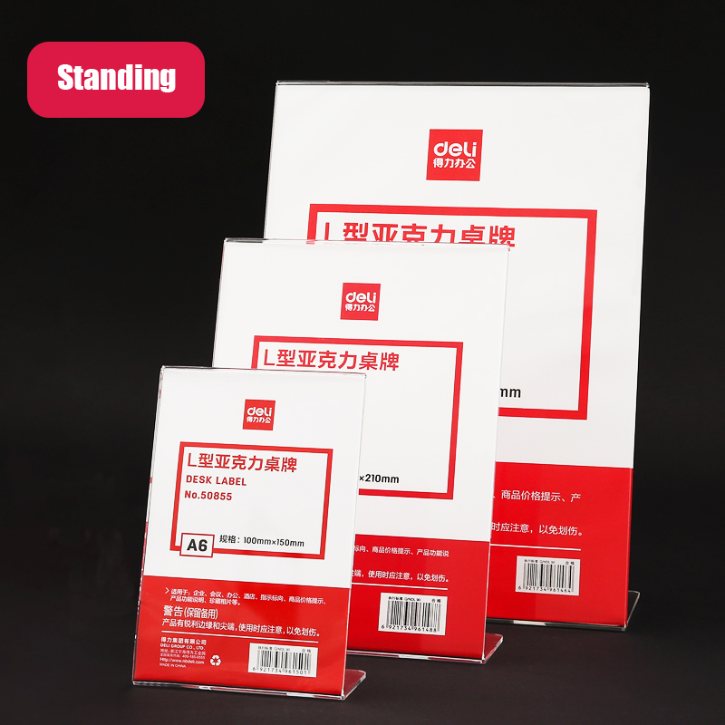 Купить с кэшбэком Deli L-type acrylic table display board desktop vertical A4 menu recipe card A5 card holder A6 wear-resistant seat card