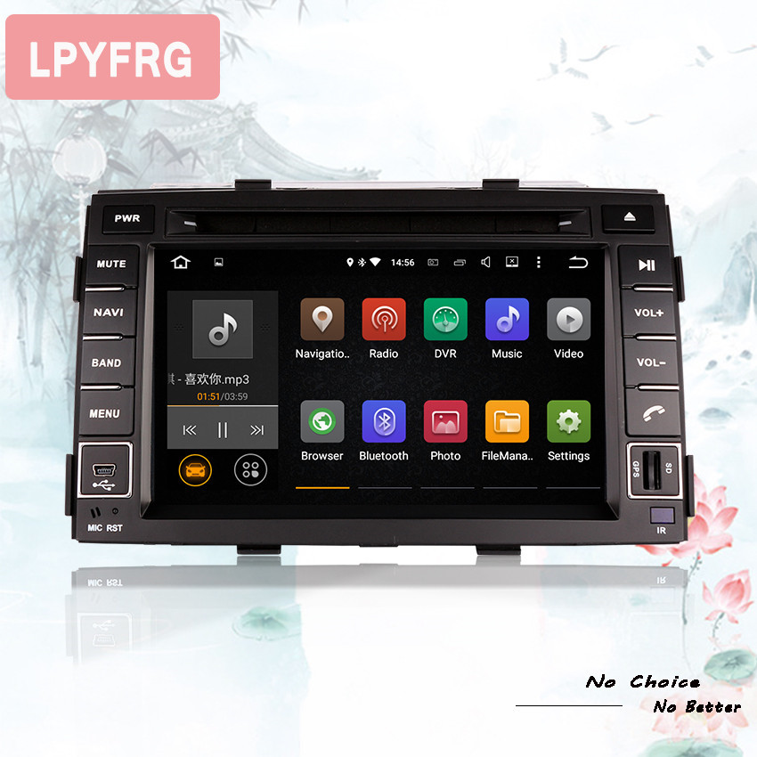 4G RAM Android 9 0 HD 1024 600 64GROM Car multimedia player radio cassette for KIA