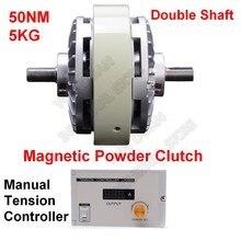 5 кг 50Nm DC24V двойной вал двойная ось Электромагнитная Порошковая муфта& 3A Ручной напряжение наборы контроллеров для расфасовки печатная машина