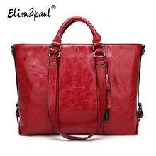 Элим и Paul модные топ-ручка сумки женские сумки известных дизайнерский бренд женщин сумки женские винтажные кожаные плеча сумка A003