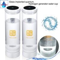 유리 이식 양자 건강한 노화 방지 수소 발생기 워터 컵 수소 및 산소 분리 h2 컵 병