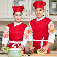 Long Sleeve Chef S Uniform Hotel Service Chef Outfit Restaurant Hotel Kitchen Coverall Cook Suit Unisex