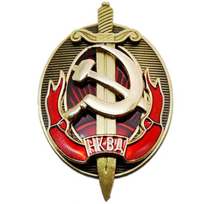 Image 1 - NKVD multilayer copper enamel shield and sword badge of the early KGB interior ministry