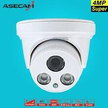 Nuevo Hogar Súper $ NUMBER MP HD AHD Cámara de Seguridad CCTV Domo Blanco 2 unids Matriz de infrarrojos de Visión Nocturna Sistema de Cámaras de Vigilancia