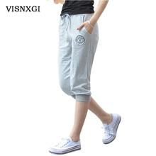 2017 New Fashion Summer Women Casual Harem Pants Female Women aptitud Skinny Pant Deportes Long Seven Short Capris Trouser K010