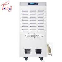 1 PC MS-9138B comercial excluindo taxa de umidade mais de 3L/H armazém oficina de alta potência desumidificador casa desumidificador
