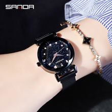 fashion woman wrist watches 2019 designer brand luxury magnetic waterproof starry sky watch black stainless steel