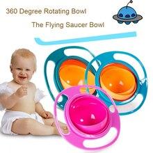 Gyro-Bowl Universal Practical-Design Children Balance-Bowl Spill-Proof Umbrella 360-Rotate