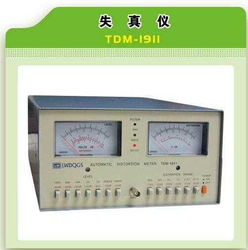 Hong Kong Long Wei TDM 1911 distortion meter 1911 automatic distortion meter TDM-1911 audio distortion device