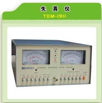 Hong Kong Long Wei TDM 1911 distortion meter 1911 automatic distortion meter TDM-1911 audio distortion device фото