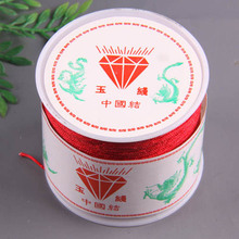 0.1CM Red Nylon Line String Bead Cord 80M Jewelry Making Z036