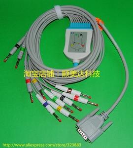 Image 1 - Nihon Kohden EKG ECG câble avec fils de plomb