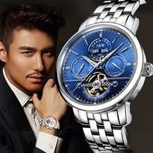 Carnival бренд мужские часы автоматические механические часы мужчины спорт военная наручные часы человек браслет из нержавеющей стали синий часы