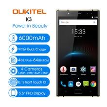 Предварительная продажа Oukitel K3 5.5 »смартфон 4 ГБ + 64 ГБ Android 7.0 MT6750T Octa Core 1920*1080 FHD 6000 мАч 16MP + 16MP кривой мобильный телефон