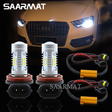 Пара светодиодные лампы H8 H9 H11 H16 (JP) туман свет DRL дневные Бег лампы + Canbus декодеры для Audi A3 A4 A5 S5 A6 Q5 Q7 TT