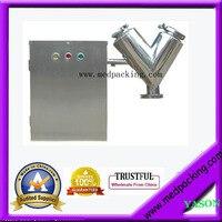 Mini Powder Mixer For Pharmaceutical Powder Or Granules V Shaped Powder Mixer VH8