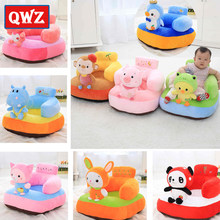 QWZ Infant Safety Seat Soft Stuffed Animal Baby Sofa Plush Baby Cushion Feeding Chair To Sit Kids Back Support Plush Toys Gifts(China)