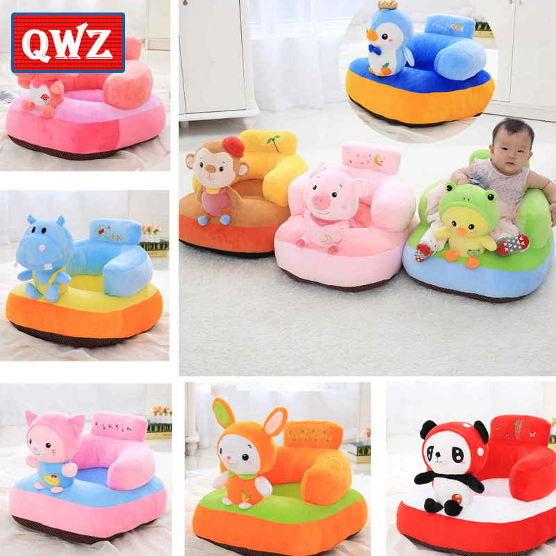 QWZ Infant Safety Seat Soft Stuffed Animal Baby Sofa Plush Baby Cushion Feeding Chair To Sit Kids Back Support Plush Toys Gifts