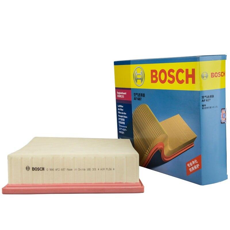 Bosch Car Air Filter For Landrover Defender Range Rover 2 Freelander 1 Discover 2 0986AF2687