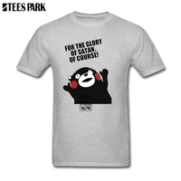 T shirt Casual Satanic Kumamon Pink T Shirt Mens Teenage O Neck Tee Shirt Popular Men Famous T Shirt Cool