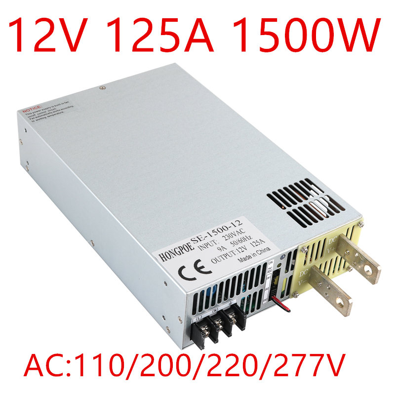 SE-1500-12 12V power supply 12V 1500W DC 0-12v power supply 12V 125A AC-DC High-Power PSU 0-5V analog signal control qvs зеркало для макияжа с 10 кратным увеличением 82 10 1733