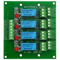 الالكترونيات-صالون 4 DPDT إشارة التتابع وحدة مجلس ، DC 24 فولت النسخة ، لاردوينو التوت بي 8051 PIC.