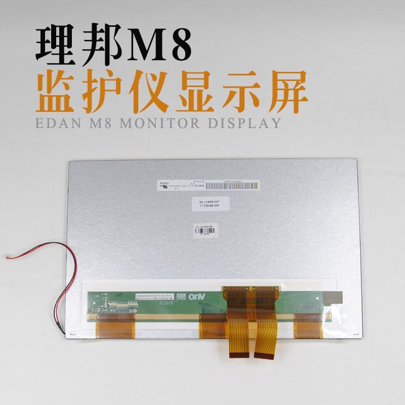 LCD Panel for EDAN M8 Electrocardiogram monitor ,FAST SHIPPING electrocardiogram generator for academic
