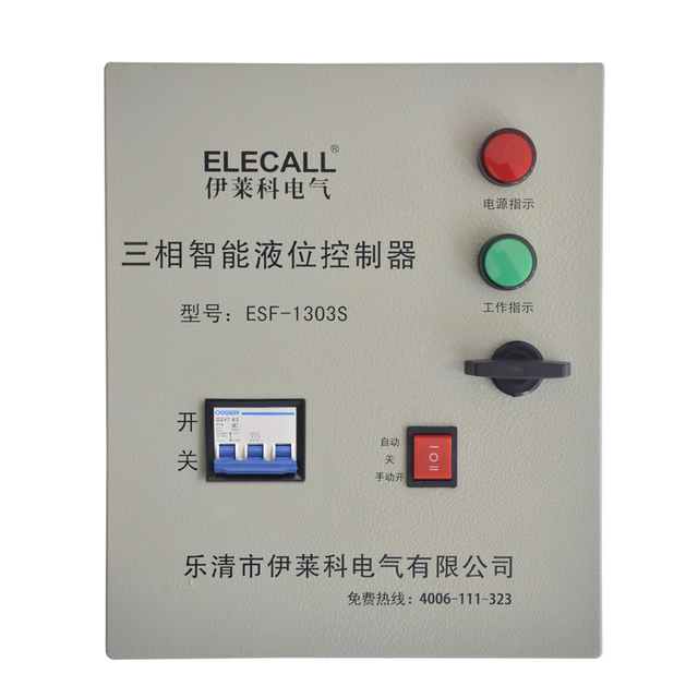 US $275 0 |Three phase water level controller / liquid level relay ESF  1303S wells pump water tower control box Water-in Violin from Sports &