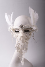 White feather corner full face mask Halloween stage queen adult beauty