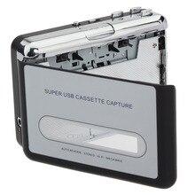 12 В Классический USB Кассетный плеер кассетный MP3 конвертер Захват аудио музыкальный плеер кассетные рекордеры конвертировать музыку 10 Вт
