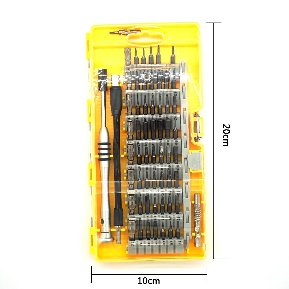 DSC00945-2