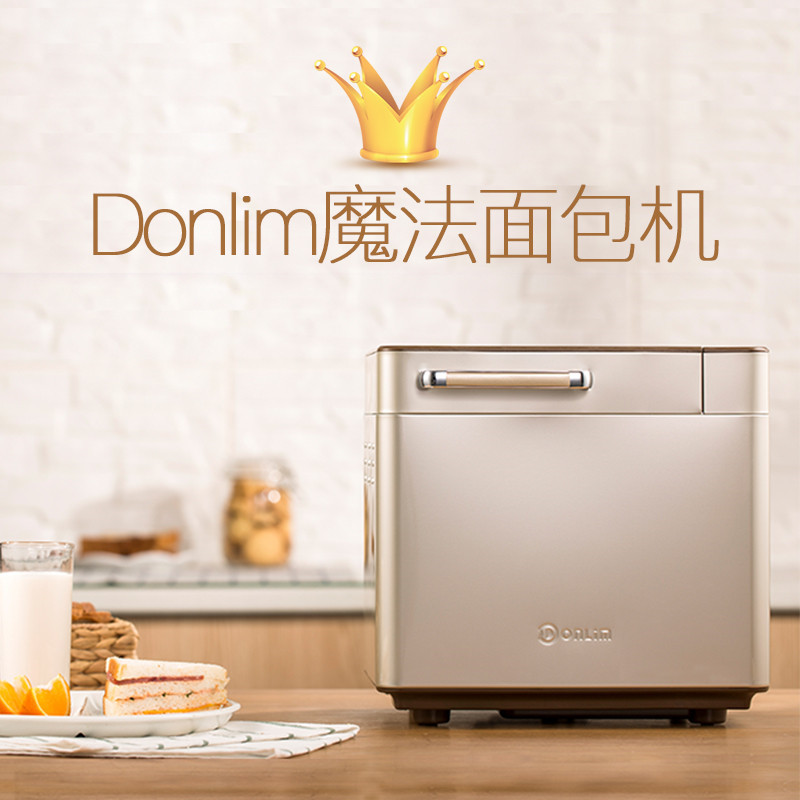 лучшая цена DL-TM018 Bread Machine Electric Heat Tube Stainless Home Automatic Multi-Functional Intelligent Sprinkle Fruit