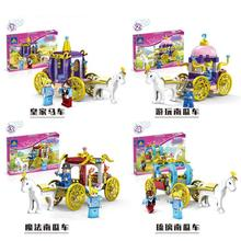 4 Set Girl Friends World Pumpkin Carriage Diy Building Block Brick font b Toys b font