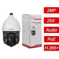 Original Hikvision 2 MP PTZ IP Camera Motorized 25X Zoom Speed Dome CCTV Camera IR 100m Lens 4.8 120mm DS 2DE4225IW DE