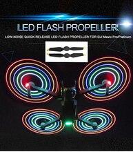 1 пара 8331 светодиодный flash Пропеллеры для dji Мавик Pro Platinum Drone низкая Шум лезвие реквизит запасных Запчасти Интимные аксессуары