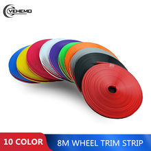 Hot 8M/ Roll New Styling IPA Rimblades Car Vehicle Color Wheel Rims Protectors Decor Strip Tire Guard Line Rubber Moulding Trim(China)