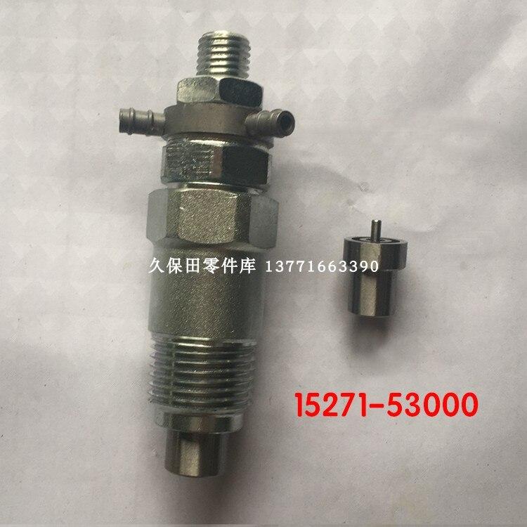 クボタ D850 D950 V1702 Z750 コモンアセンブリ 15271-53000 ノズルヘッド