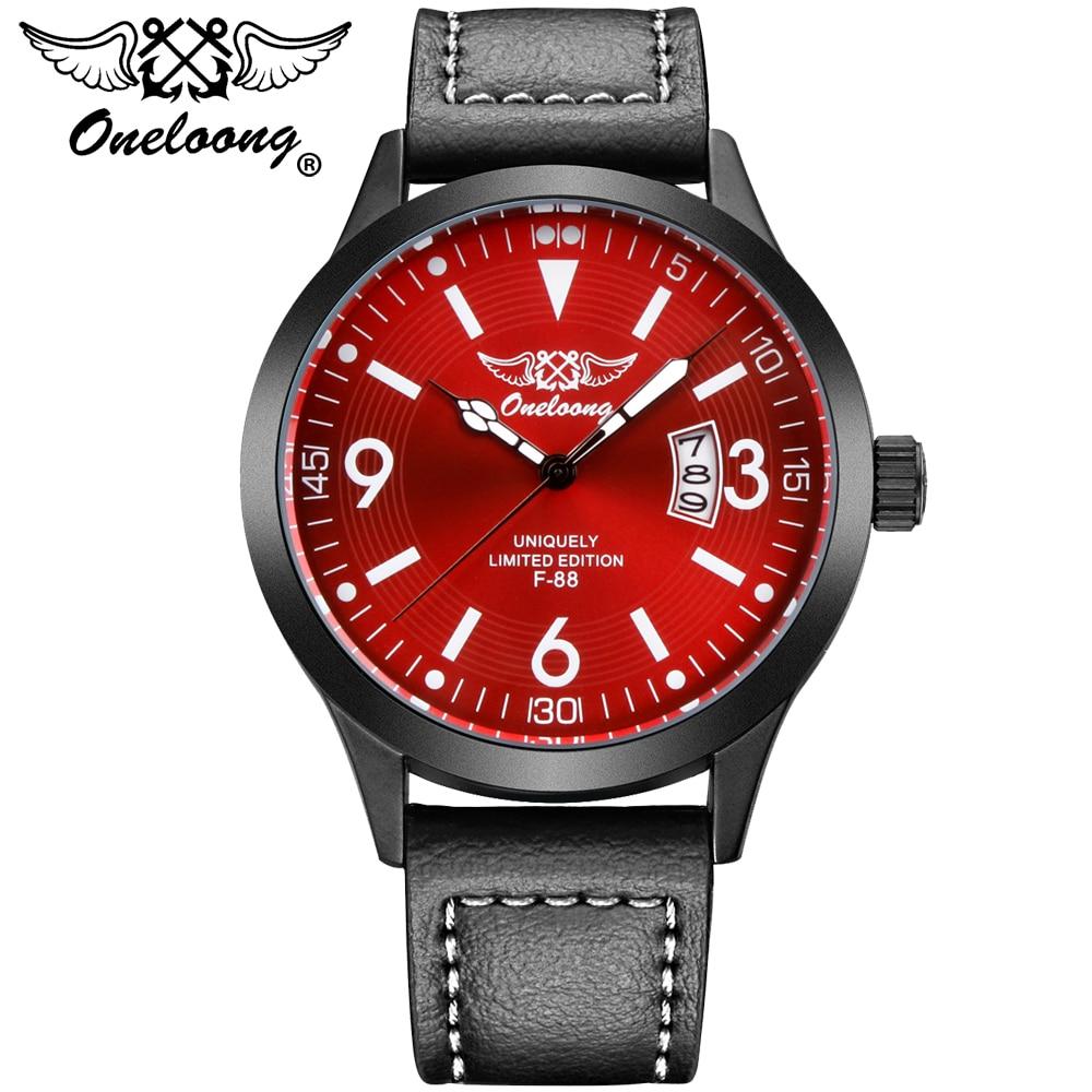 Купить часы пилота