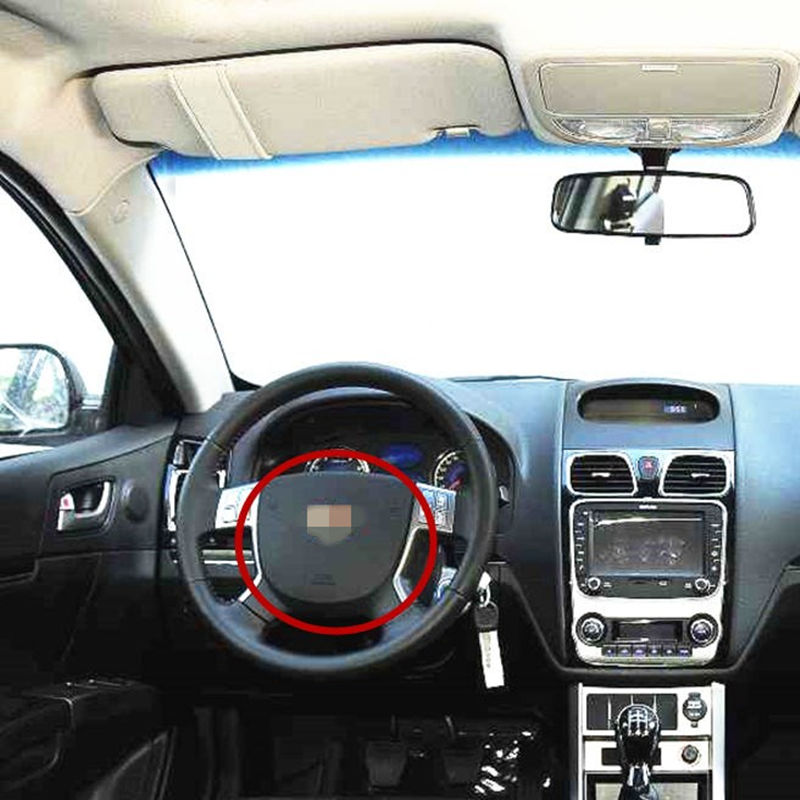 The Steering Wheel Plastic Cover Plate For  09-13 Year Geely Emgrand 7 EC7 EC715 EC718 Emgrand7-RV EC7-RV EC715-RV EC718-RV