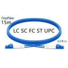 Cabo de remendo ótico blindado do pvc do único modo do núcleo do duplex 2 do cabo de remendo da fibra blindado do sc fc st upc de 15m lc
