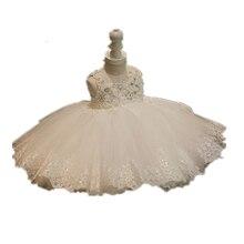 BBWOWLIN Baby Flower Girl Dresses for Weddings Christmas Dress Vestidos for 1 6 Years Toddler 8035