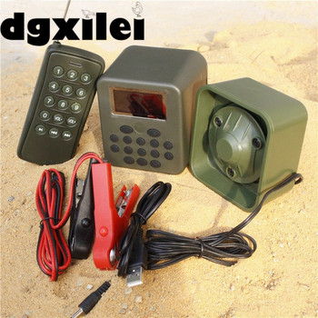 Outdoor Hunting Bird mp3 Caller Louder Play One Speakers Synchronously Decoy 50W 150dB DC 12V Built-in Amplifier