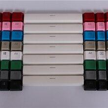 8 клавиш утолщенные PBT 6 X пустое пространство ключ Просвечивающая подсветка дополнение брелки для razer проводная USB Механическая игровая клавиатура