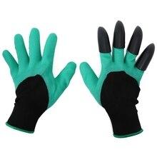 Garden Seed Disseminator копание, рассада сгребать комплект, водостойкий латексный рабочие перчатки с когтями. 1 пара