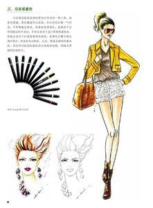 Image 4 - 중국어 컬러 펜 연필 수채화 그림 수동 패션 효과 그리기 색칠 공부 책