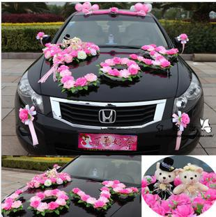 Wedding Car Decoration Set Supplies Wholesale In Artificial Dried