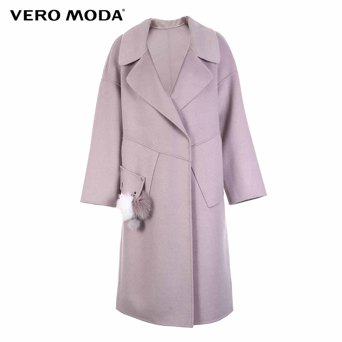 Vero Moda 100% Wol Dubbelzijdig Enkele Knop Oversize Wollen Jas   318327503