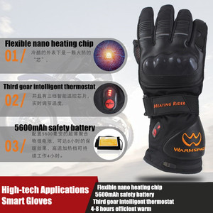 Image 5 - Smart Electric Heated Gloves Touch Screen Ski Gloves Battery Powered Self Heating 3M Waterproof Motorcycle Racing Riding Guantes
