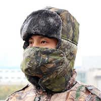 Men Women Bionic Camouflage Winter Cap Adult Warm Thermal Hat Outdoor Hiking Walking Hunting Cap Bomber Pilot Cap Ushanka Ear