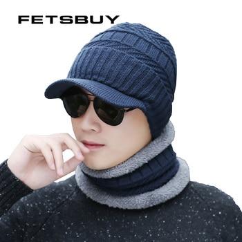 Fetsbuy зимняя вязаная шапка бини для мужчин шарф Skullies вязаные
